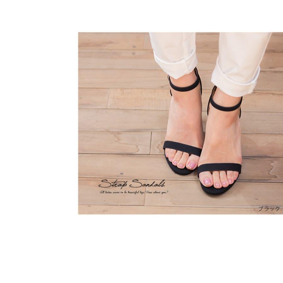 ハイヒール ワンストラップ サンダル レディース 歩きやすい ヒール ドレス用 大きいサイズ アンクルストラップ 黒 ベージュ