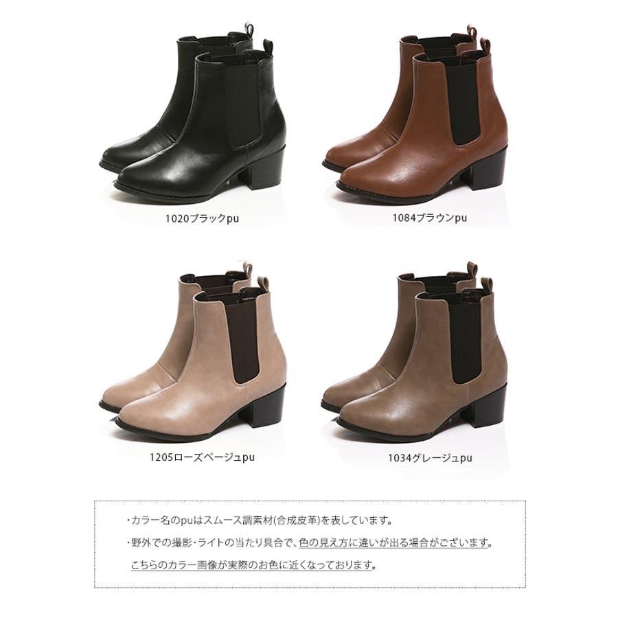 5cmヒール サイドゴア ショートブーツ レディース ヒール 大きいサイズ 黒 サイドゴア ショート ブーティ 美脚 menueメヌエアウトレットシューズ マニッシュシューズ 靴 小さい サイドゴアブーツ 2