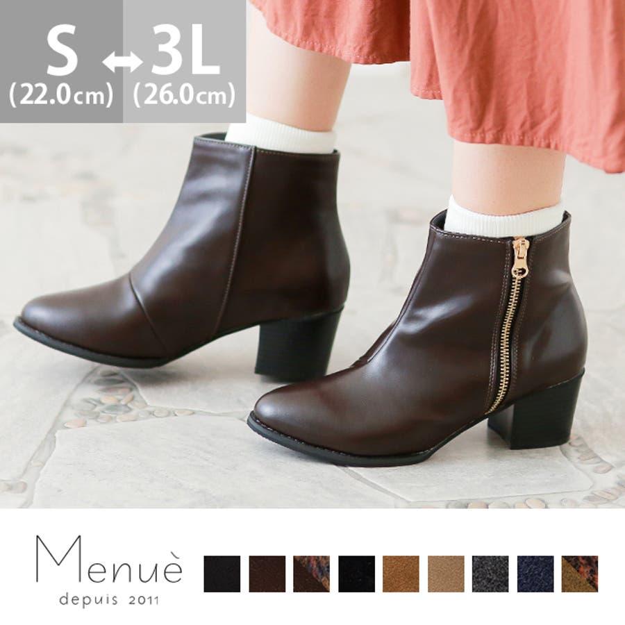 75f8a848e8ddd1 ... 大きいサイズ 歩きやすい レディース スエード 黒 menueメヌエ. マウスを合わせると画像を拡大できます. 画像一覧を見る ·  Outletshoesのシューズ・靴/ブーティ| ...