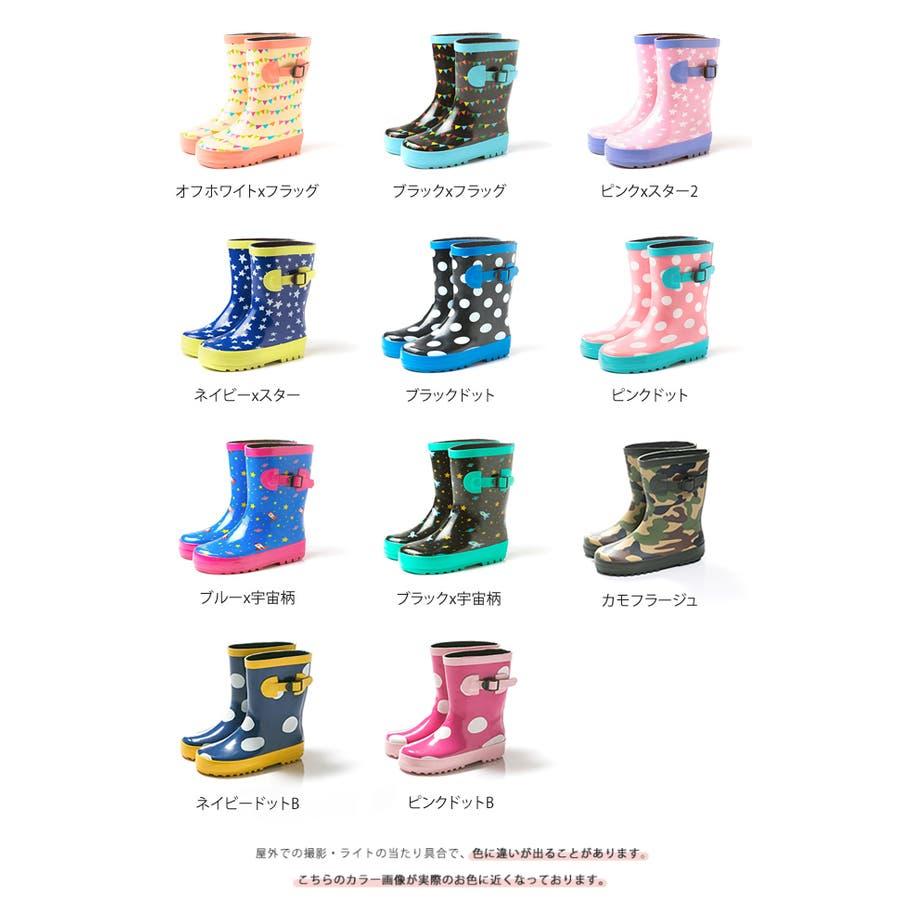 4a853b6018b35 15cm-23cm】ベルト キッズレインブーツ ジュニア 防水 撥水 長靴 雨靴 ...