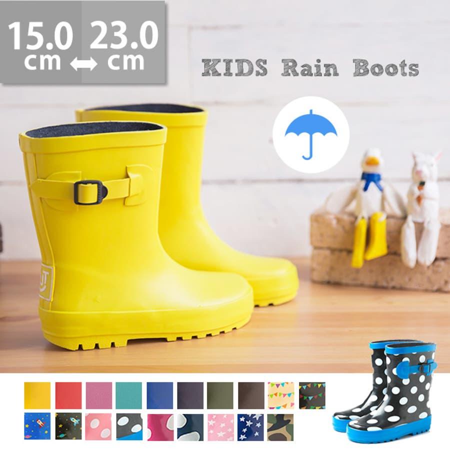 910d853052e6f 15cm-23cm ベルト キッズレインブーツ ジュニア 防水 撥水 長靴 雨靴 ...