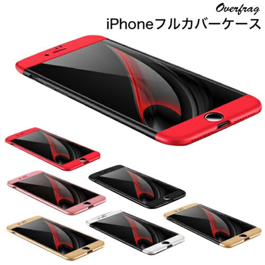 599d1531b9 iPhoneケース 360°ケース 全面保護 フルカバー 耐衝撃 衝撃保護 シンプル ...