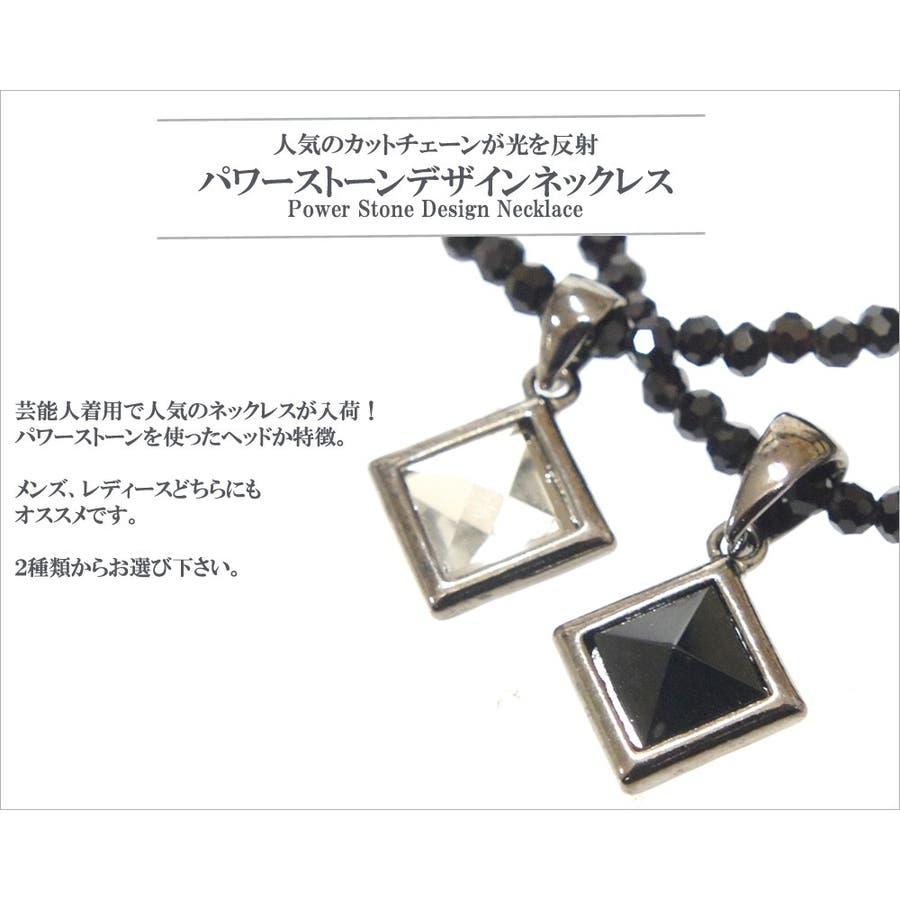 胸元を黒い輝きでセクシーに演出 ネックレス メンズ レディース カットオニキスブラックスピネル風 クリスタル天然石 ネックレス 2