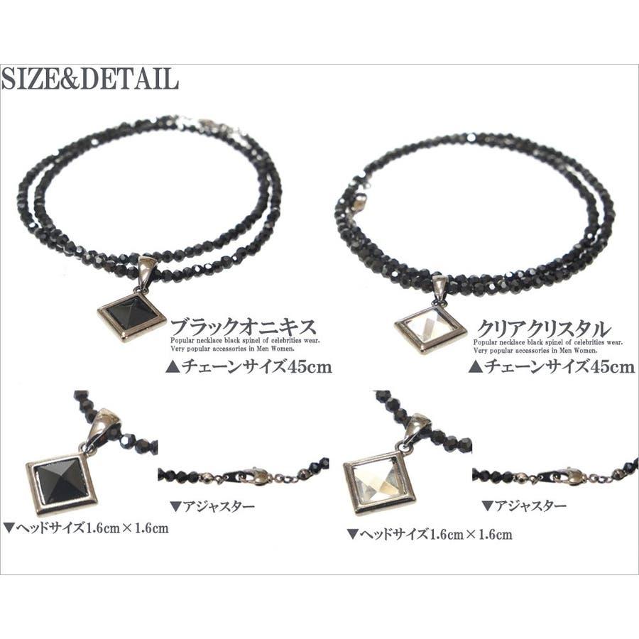 胸元を黒い輝きでセクシーに演出 ネックレス メンズ レディース カットオニキスブラックスピネル風 クリスタル天然石 ネックレス 4