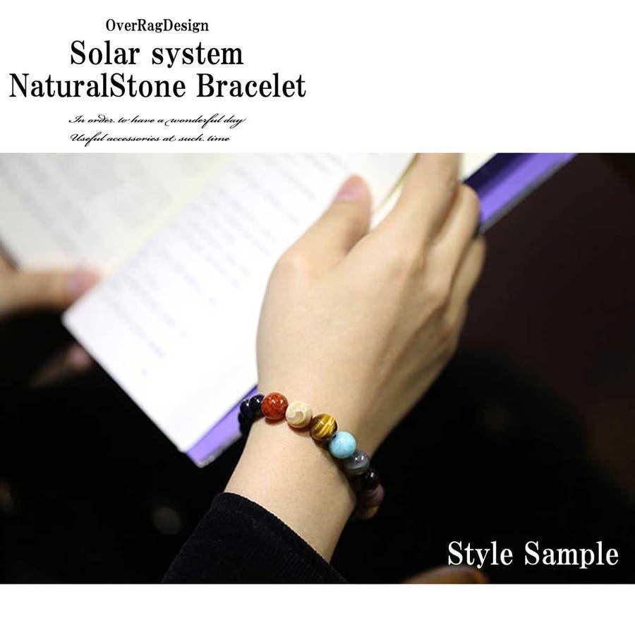 メンズ レディース ブレスレット 太陽系ストーンブレスレット 宇宙 銀河 惑星 天然石 ストーン メンズブレスレット レディースブレスレット 太陽系 女性 男性 カップル対応(6mm / 8mm) 10