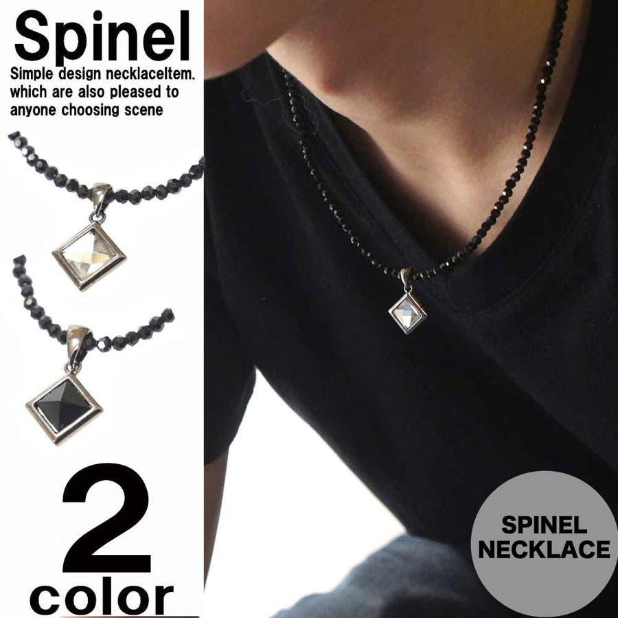 胸元を黒い輝きでセクシーに演出 ネックレス メンズ レディース カットオニキスブラックスピネル風 クリスタル天然石 ネックレス 1
