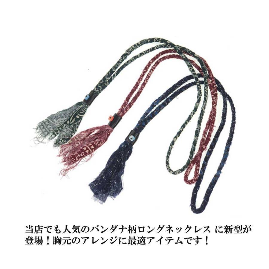 バンダナ柄ロングネックレスデザイン ネックレス メンズ 2