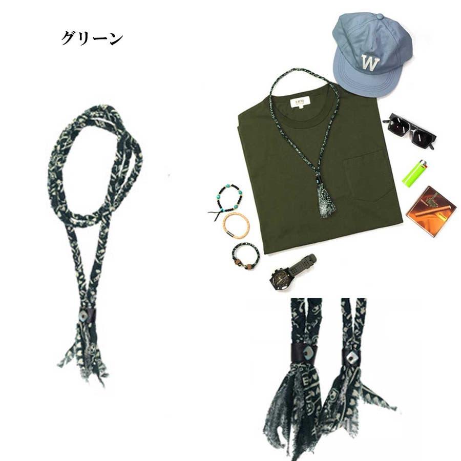 バンダナ柄ロングネックレスデザイン ネックレス メンズ 47