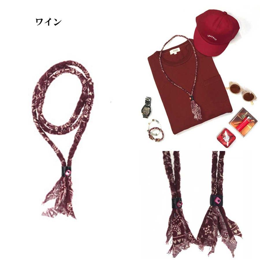 バンダナ柄ロングネックレスデザイン ネックレス メンズ 96