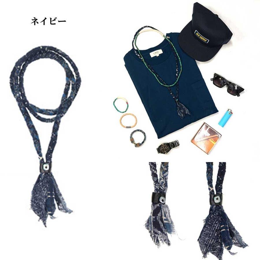 バンダナ柄ロングネックレスデザイン ネックレス メンズ 64