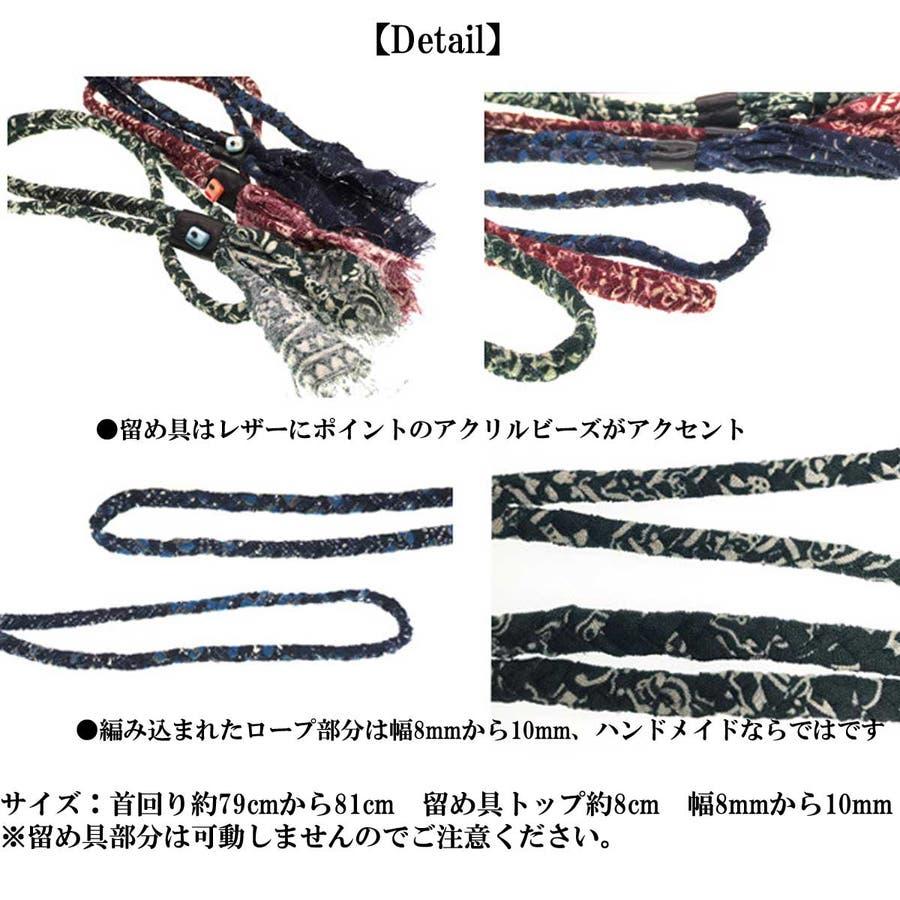 バンダナ柄ロングネックレスデザイン ネックレス メンズ 7