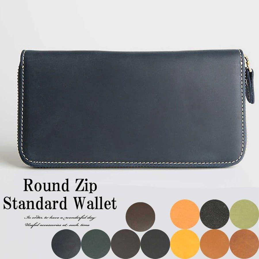 07ef71f1b037 ... 長財布 ラウンドジップスタンダードウォレット ロング財布 本革レザー オイルド. マウスを合わせると画像を拡大できます. 画像一覧を見る ·  OVER RAGの財布/二 ...