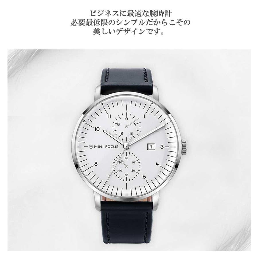 c3f3df8fdd メンズウォッチ メンズ 時計 ジェニュインレザーメンズウォッチ 腕時計 ...