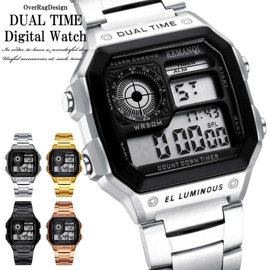 buy online 407f1 5a1b1 メンズウォッチ メンズ 時計 デュアルタイムデジタルウォッチ 腕時計 ブレスレット カジュアル腕時計 メンズ腕時計 シンプル ビジネス腕時計 デジタル  watch ビジネス ウォッチ 腕時計 シンプル カジュアル 仕事 40代 50代 60代  ラッピング対応あり