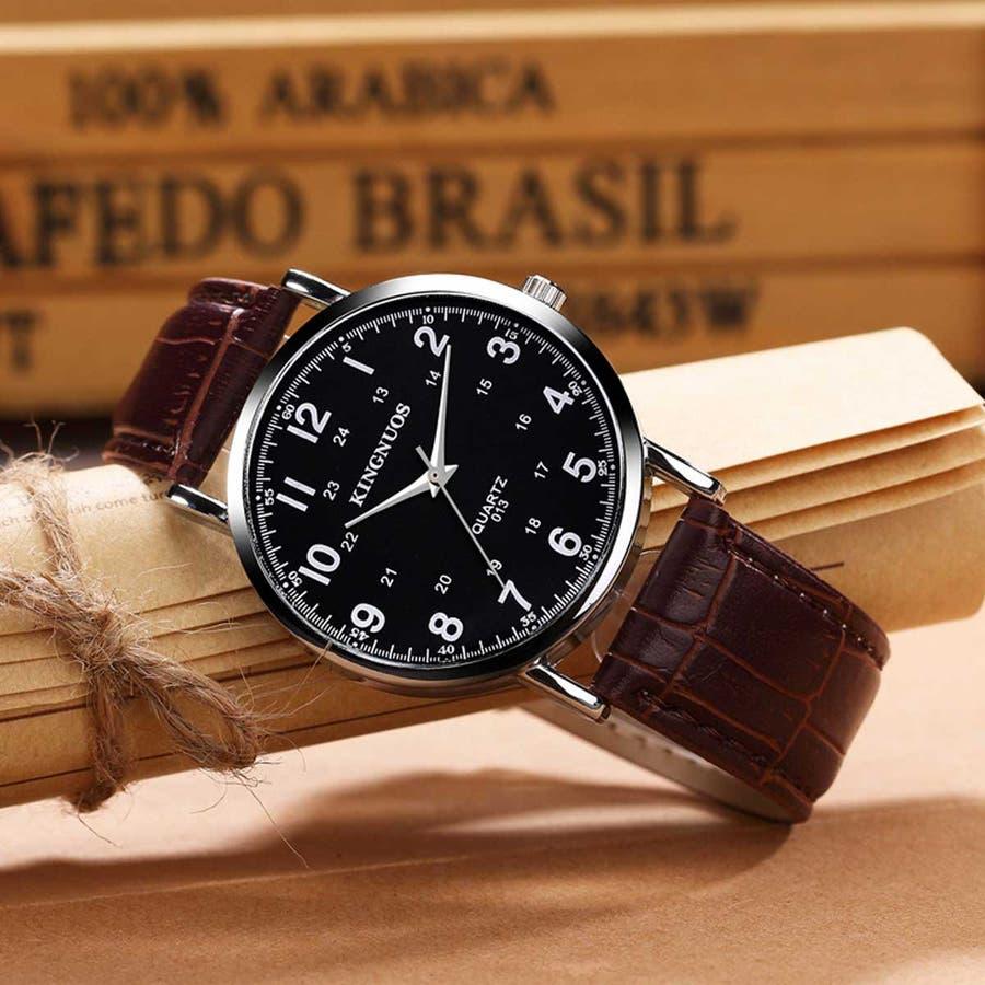 12dc3d947f メンズウォッチ メンズ 時計 出来る男のカジュアルウォッチ シンプル ...