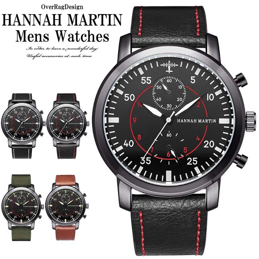6c99e7e66d メンズウォッチ メンズ 時計 ハンナ・マーティンウォッチ 腕時計 ...