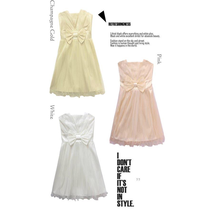 04c12eee4e5bf Vカット前リボンベアワンピ―ス  セレブファッション  ドレス ...