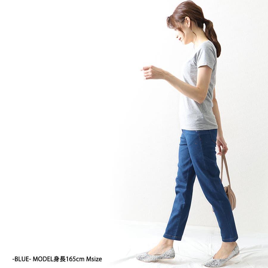 OWNCODE △リサイクルコットンストレートデニムパンツ△ 8