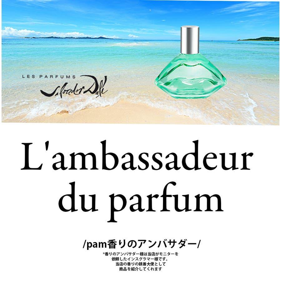 正規品 香水 レディース サルバドール・ダリ ラグーナ 香水 レディース オードトワレ 30ml スプレイ フレグランス ギフトプレゼントバースデー 誕生日 お祝い SALVADOR DALI LAGUNA 夏 香り 5