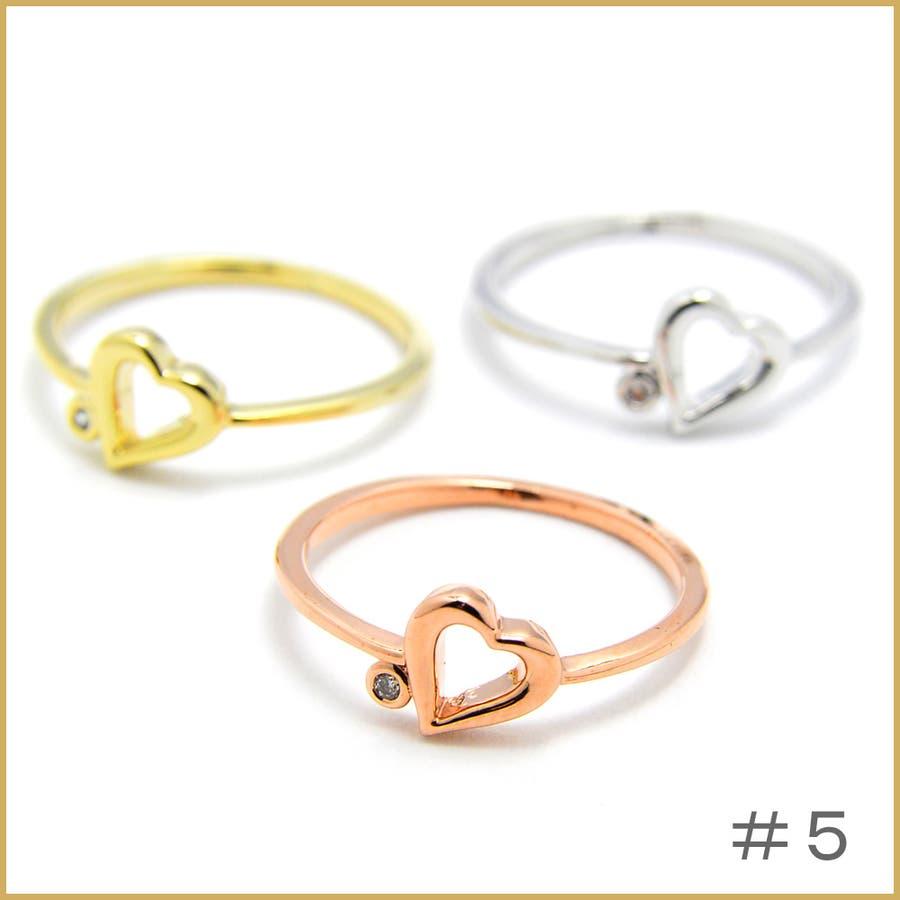 ハート&キュービックのピンキーリング(5号) リング 指輪 シルバー ゴールド ピンクゴールド