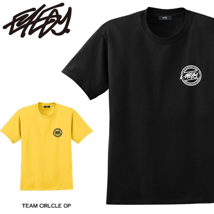 ... XXLサイズ メール便可 CHUMS/Logo T-Shirt チャムス/ロゴTシャツ ...