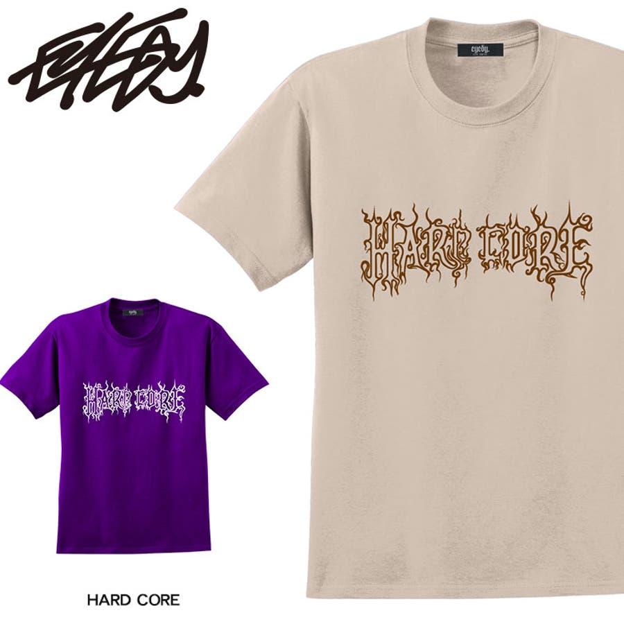大きいサイズ メンズ Tシャツ 半袖 Tシャツ XL XXL XXXL 半袖Tシャツ デザイン プリント