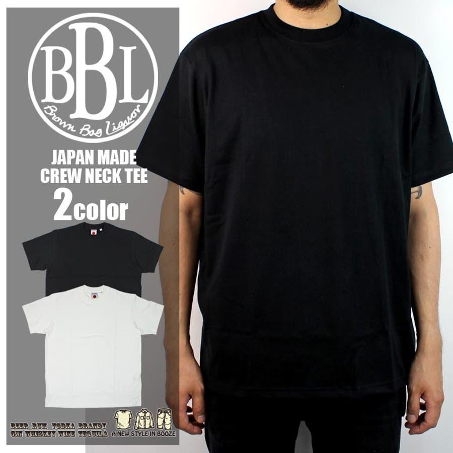 やっぱsimpleがいいですね! 無地 Tシャツ 日本製 ティーシャツ トップス 半袖 キレイ目 M L XL XXL 大きいサイズ ホワイト ブラック シンプル 爆殺
