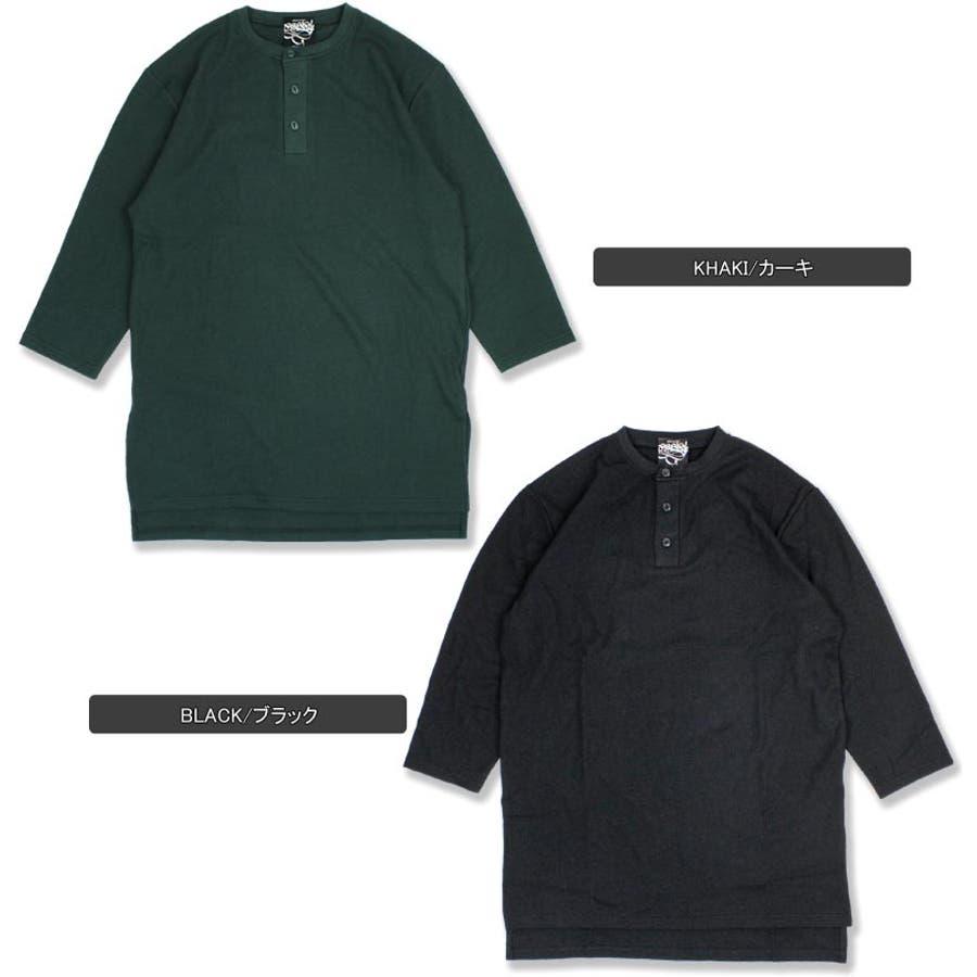ファッション通販SHOPLIST(ショップリスト)