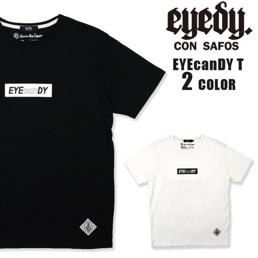またリピ買いしたい メンズファッション通販EYEDY Tシャツ ストリート スケート S M L XL XXL XXXL 大きいサイズ ビック プリント ホワイト ブラック プリント 半袖 ボックス ロゴ 群遊