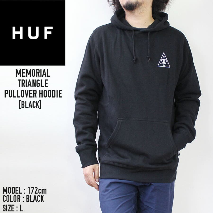 huf ハフ memorial triangle pullover hoodie プルオーバー スウェット