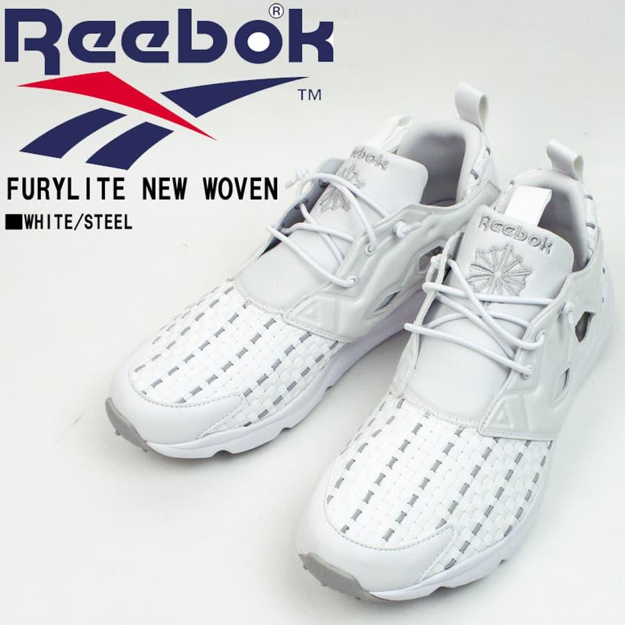 118eecc896e リーボック  Reebok  FURYLITE NEW WOVEN フューリーライト スニーカー メンズ シューズ 白 ホワイトWHITE STEEL