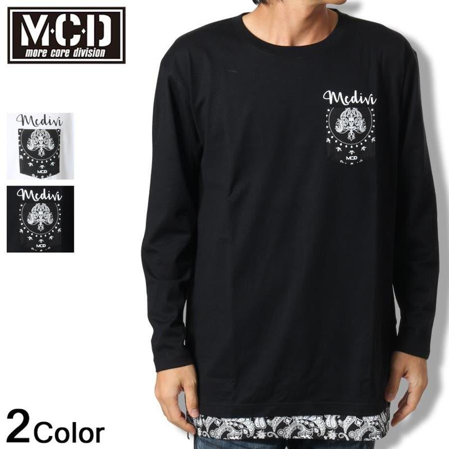 イケてる MCD エムシーディー Tシャツ 長袖 ロンTサーフ ファッション 2016秋冬 新作 白 黒 メンズ      メンズファッション秋冬 連携