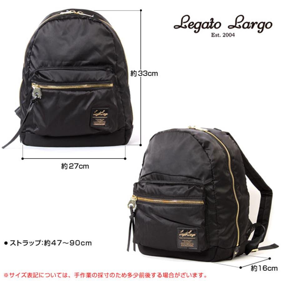 5719ba0424e3 legato-lh-b1027] Legato Largo/レガートラルゴ ナイロン バックパック ...