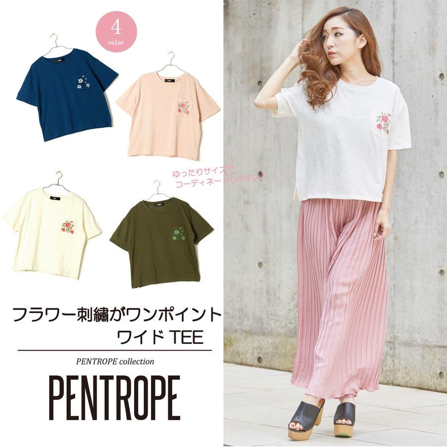 ポケット刺繍Tシャツ/Tシャツ/トップス/ワンポイント/刺繍/花