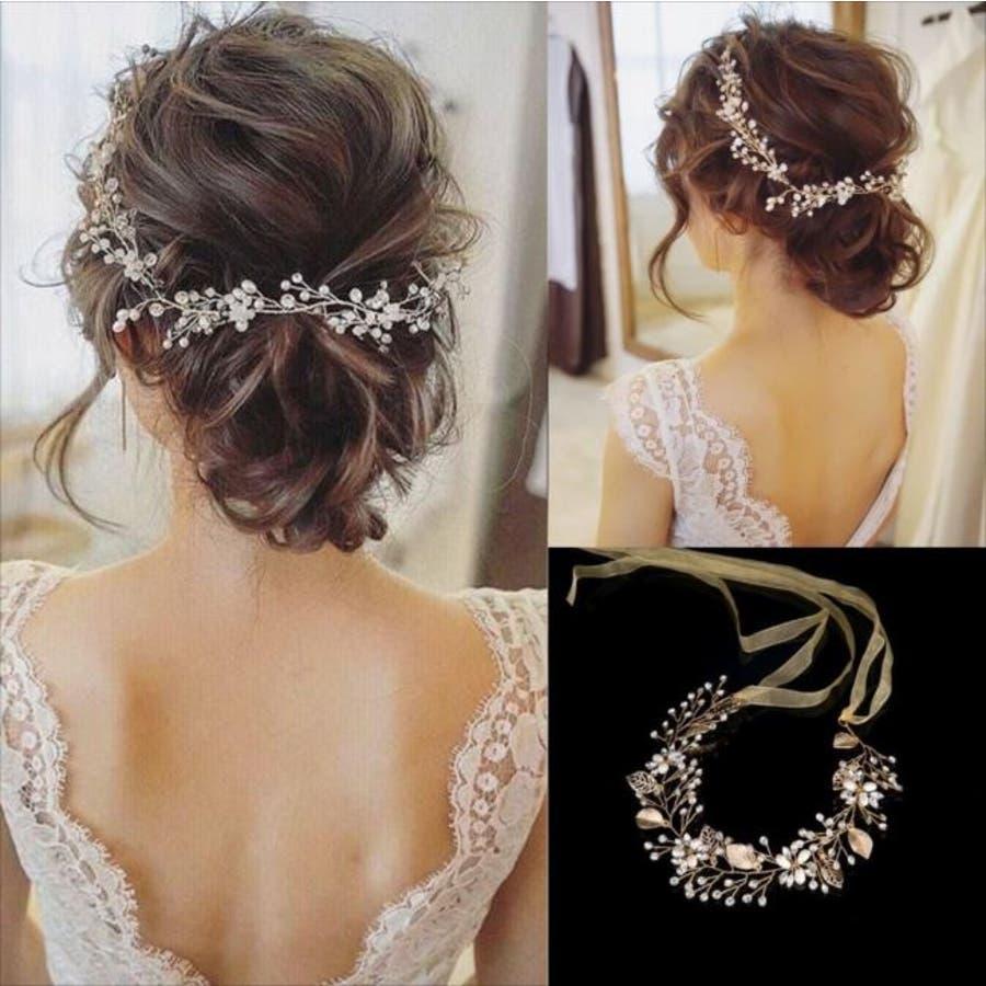 ヘッドドレス 着物 髪飾り パール 花 ブライダル クール ウェディング