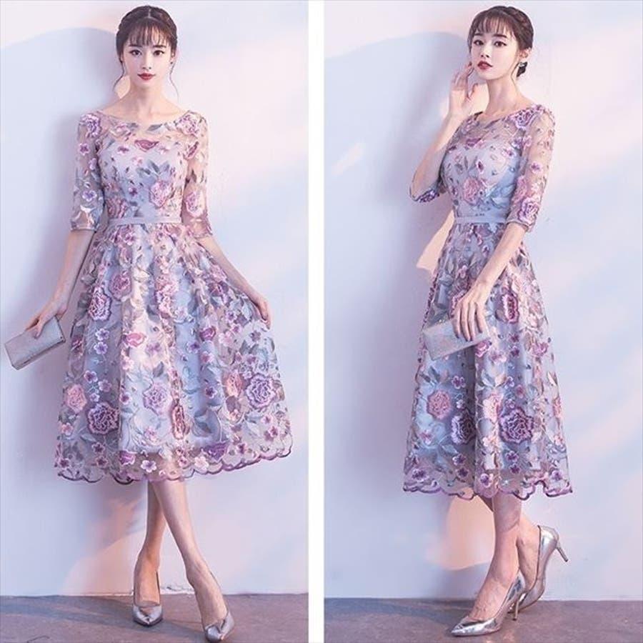 ad7a8316774db パーティードレス 花柄 ロング オーガンジー 刺繍 ラベンダー ワンピース ミディアム ワンピ フォーマル ミニドレス カラードレス