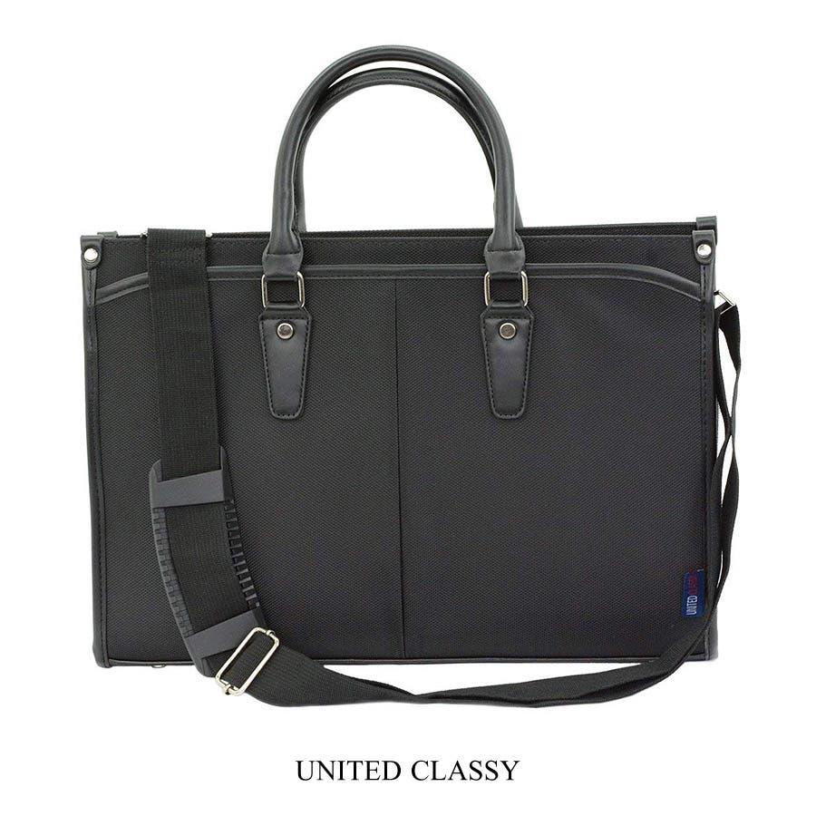 cb54d88f4261 ビジネス バッグ ショルダー メンズ 紳士 鞄 カバン かばん A4 2WAY ...