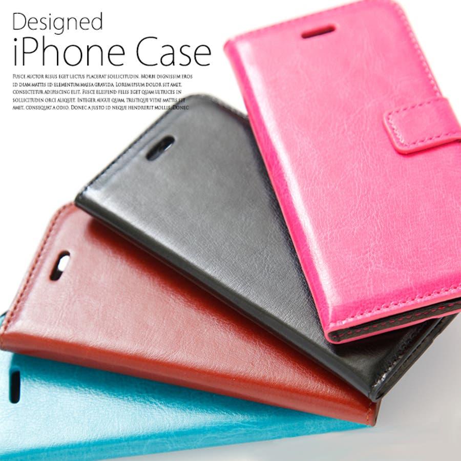 02f9d66396 iPhone6 ケース スマホケース 無地 シンプル SELECTION セレクション レザー調 手帳型 iPhone 6 ケース(ar