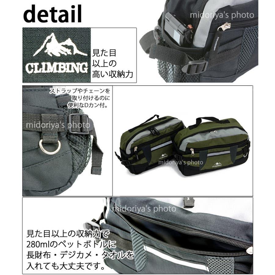 ウエストポーチ ヒップバッグ ウエスト バッグ バック 斜めがけ ボディバッグ メンズ レディース CLIMBING7176スポーティなウエストポーチ (mk-7176) 鞄 カバン かばん 携帯 財布 鍵 収納反射テープ付きで安心ボディーバッグとしても使用可能 2
