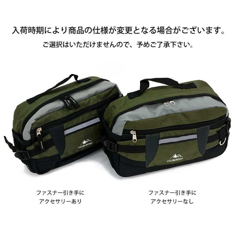 ウエストポーチ ヒップバッグ ウエスト バッグ バック 斜めがけ ボディバッグ メンズ レディース CLIMBING7176スポーティなウエストポーチ (mk-7176) 鞄 カバン かばん 携帯 財布 鍵 収納反射テープ付きで安心ボディーバッグとしても使用可能 5