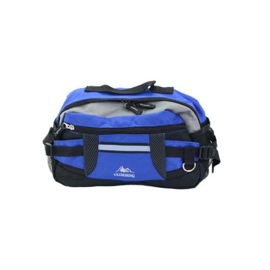 ウエストポーチ ヒップバッグ ウエスト バッグ バック 斜めがけ ボディバッグ メンズ レディース CLIMBING7176スポーティなウエストポーチ (mk-7176) 鞄 カバン かばん 携帯 財布 鍵 収納反射テープ付きで安心ボディーバッグとしても使用可能 8