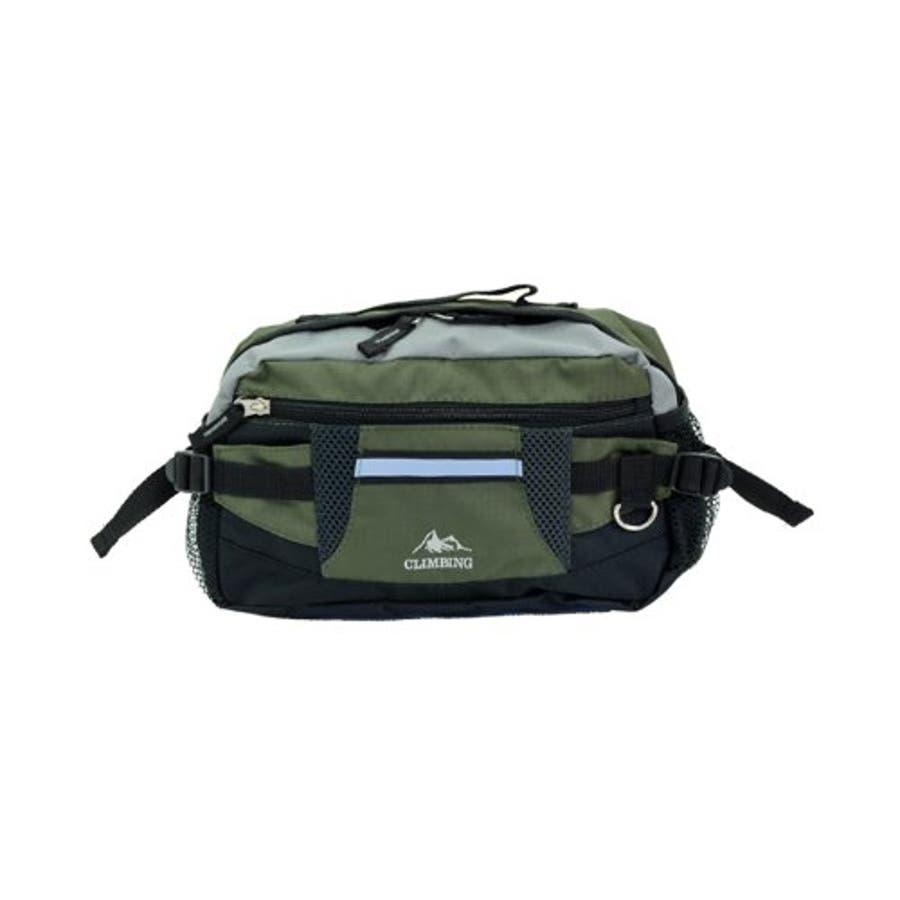 ウエストポーチ ヒップバッグ ウエスト バッグ バック 斜めがけ ボディバッグ メンズ レディース CLIMBING7176スポーティなウエストポーチ (mk-7176) 鞄 カバン かばん 携帯 財布 鍵 収納反射テープ付きで安心ボディーバッグとしても使用可能 10
