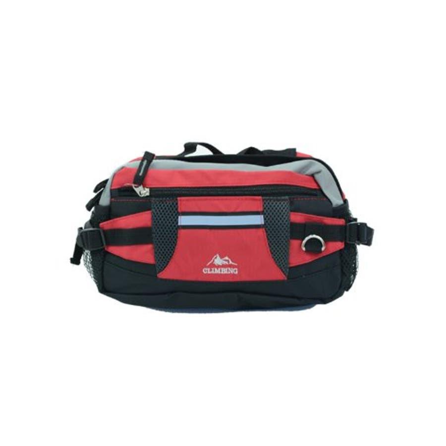 ウエストポーチ ヒップバッグ ウエスト バッグ バック 斜めがけ ボディバッグ メンズ レディース CLIMBING7176スポーティなウエストポーチ (mk-7176) 鞄 カバン かばん 携帯 財布 鍵 収納反射テープ付きで安心ボディーバッグとしても使用可能 7
