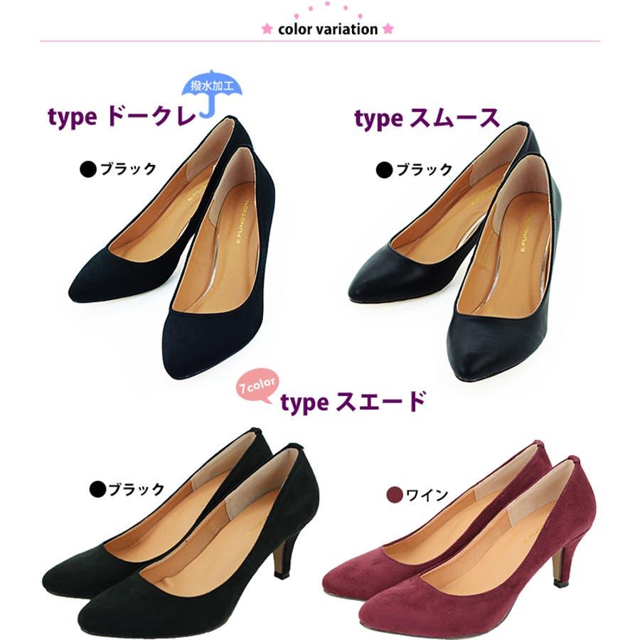 パンプス レディース 6.5cm ヒール ポインテッドトゥ 靴 黒 ブラック パンプス (kh,1600