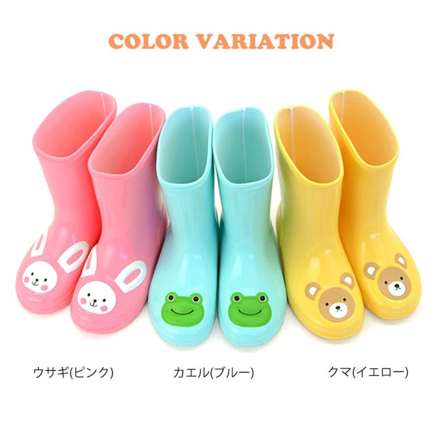 キッズ 子供 長靴 レイン ブーツ レインシューズ 日本製 軽量 ベビー ジ ュニア こども 女の子 男の子 かわいい動物レインブーツ (kh-BG5990) 2