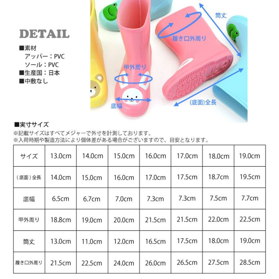 キッズ 子供 長靴 レイン ブーツ レインシューズ 日本製 軽量 ベビー ジ ュニア こども 女の子 男の子 かわいい動物レインブーツ (kh-BG5990) 5