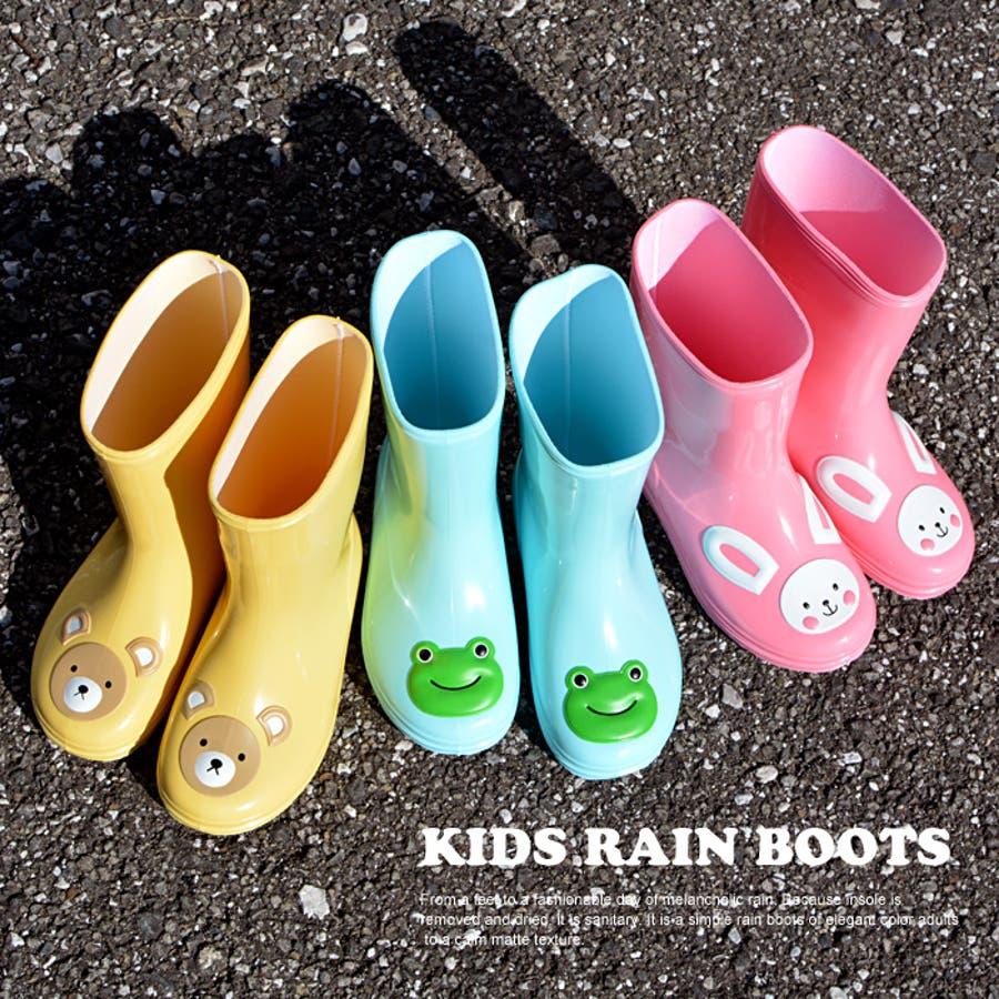 キッズ 子供 長靴 レイン ブーツ レインシューズ 日本製 軽量 ベビー ジ ュニア こども 女の子 男の子 かわいい動物レインブーツ (kh-BG5990) 6