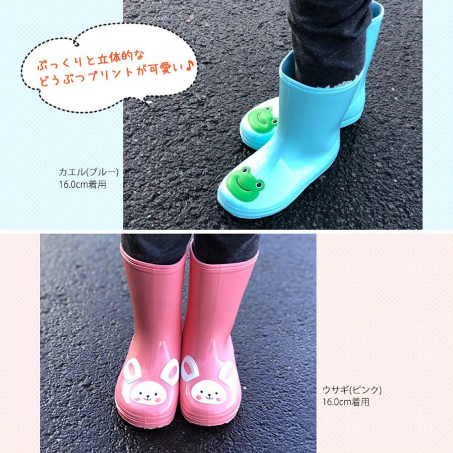 キッズ 子供 長靴 レイン ブーツ レインシューズ 日本製 軽量 ベビー ジ ュニア こども 女の子 男の子 かわいい動物レインブーツ (kh-BG5990) 3