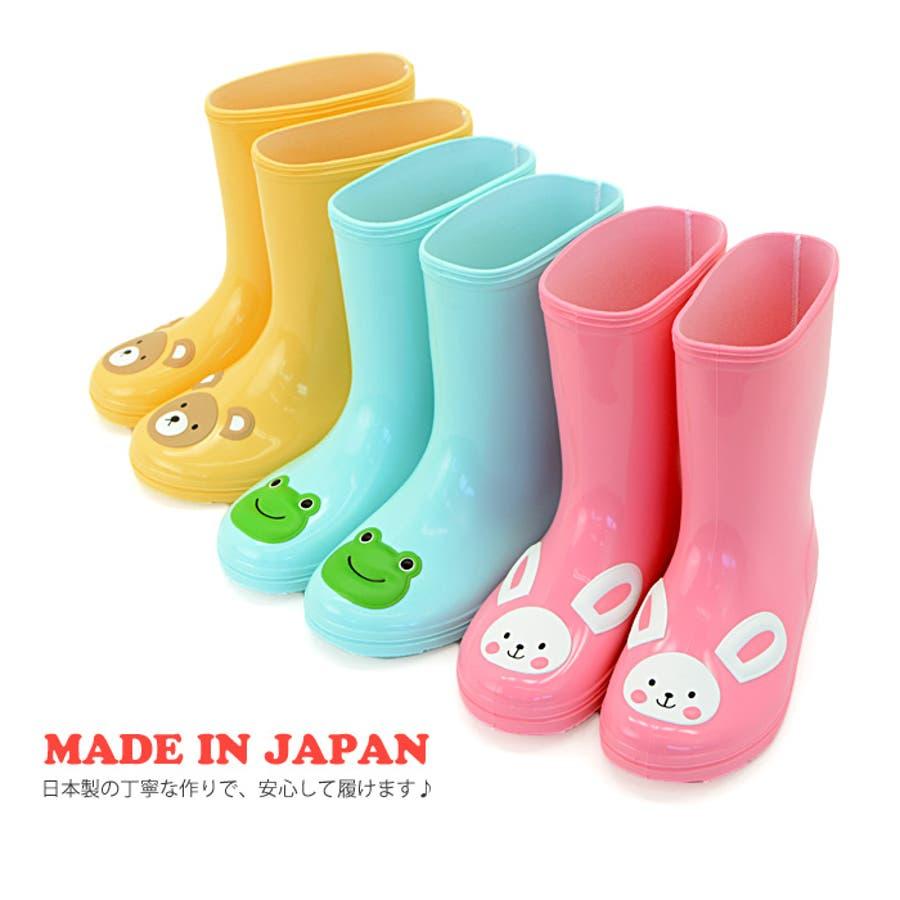 キッズ 子供 長靴 レイン ブーツ レインシューズ 日本製 軽量 ベビー ジ ュニア こども 女の子 男の子 かわいい動物レインブーツ (kh-BG5990) 7