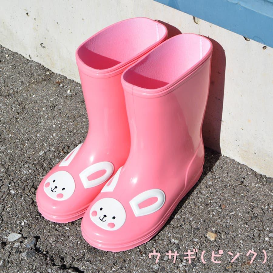 キッズ 子供 長靴 レイン ブーツ レインシューズ 日本製 軽量 ベビー ジ ュニア こども 女の子 男の子 かわいい動物レインブーツ (kh-BG5990) 9